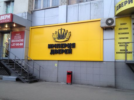 bukv_32