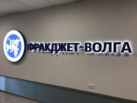 bukv_13