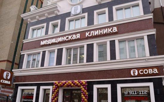 bukv_37